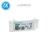 [슈나이더] LAD4RCU / 전자접촉기(MC) 액세서리 / TeSys 접촉기 부속품 / TeSys D / 써프레서 모듈 - RC 회로 - 110…240V ACC - 측면 마운팅