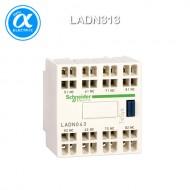 [슈나이더] LADN313 / 전자접촉기(MC) 액세서리 / TeSys 접촉기 부속품 / TeSys D, F / 보조 접점 블록 - 3NO + 1NC - 스프링 터미널