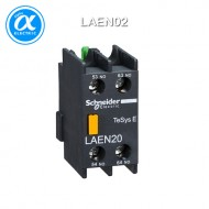 [슈나이더] LAEN02 / 전자접촉기(MC) 액세서리 / EasyPact TVS 접촉기 / TVS / 보조접점 블록 - 2NC - 스크류 터미널
