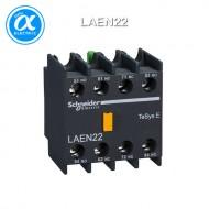 [슈나이더] LAEN22 / 전자접촉기(MC) 액세서리 / EasyPact TVS 접촉기 / TVS / 보조접점 블록 - 2NO+2NC - 스크류 터미널