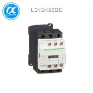 [슈나이더] LC1D186BD / 전자접촉기(MC) / TeSys D(링 터미널) / 접촉기 TeSys D - 3P - AC-3 440V 18A - 코일 24V DC