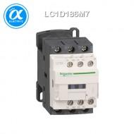 [슈나이더] LC1D186M7 / 전자접촉기(MC) / TeSys D(링 터미널) / 접촉기 TeSys D - 3P - AC-3 440V 18A - 코일 220V AC