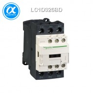 [슈나이더] LC1D326BD / 전자접촉기(MC) / TeSys D(링 터미널) / 접촉기 TeSys D - 3P - AC-3 440V 32 A - 코일 24V DC
