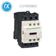 [슈나이더] LC1D38BD / 전자접촉기(MC) / TeSys D / 접촉기 TeSys D - 3P - AC-3 440V 38A - 코일 24V DC