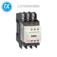 [슈나이더] LC1D40A6BD / 전자접촉기(MC) / TeSys D(링 터미널) / 접촉기 TeSys D - 3P - AC-3 440V 40A - 코일 24V DC
