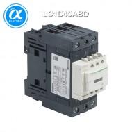 [슈나이더] LC1D40ABD / 전자접촉기(MC) / TeSys D / 접촉기 TeSys D - 3P - AC-3 440V 40A - 코일 24V DC