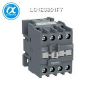 [슈나이더] LC1E3801F7 / 전자접촉기(MC) / EasyPact TVS / 접촉기 TVS / 3P - AC-3 - 440V 38A - 코일 110V AC 50/60Hz - 1NC / [구매단위 24개]