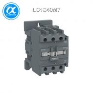 [슈나이더] LC1E40M7 / 전자접촉기(MC) / EasyPact TVS / 접촉기 TVS / 3P - AC-3 - 440V 40A - 코일 220V AC 50/60Hz - 1NO + 1NC