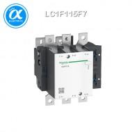 [슈나이더] LC1F115F7 / 전자접촉기(MC) / TeSys F 접촉기_일체형 / 접촉기 TeSys F - LC1-F - 3P (3NO) - AC-3 - 115A - 440V - 코일 110V AC