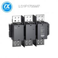[슈나이더] LC1F1700M7 / 전자접촉기(MC) / TeSys F 접촉기_일체형 / 접촉기 TeSys F - LC1-F - 3P (3NO) - AC-1 - 1700A - 440V - 코일 220V AC