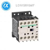 [슈나이더] LC1K0610M7 / 전자접촉기(MC) / TeSys K 접촉기 / 접촉기 TeSys K - LC1-K - 3P - AC-3 440V 6A - 코일 220...230V AC - 보조접점 1NO