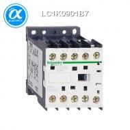 [슈나이더] LC1K0901B7 / 전자접촉기(MC) / TeSys K 접촉기 / 접촉기 TeSys K - LC1-K - 3P - AC-3 440V 9A - 코일 24V AC - 보조접점 1NC