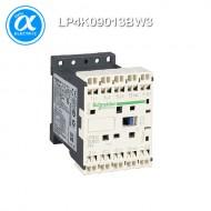 [슈나이더] LP4K09013BW3 / 전자접촉기(MC) / TeSys K 접촉기 / 접촉기 TeSys K - LP4-K - 3P - AC-3 440V 9A - 코일 24V DC - 보조접점 1NC - 스프링 터미널