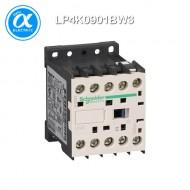 [슈나이더] LP4K0901BW3 / 전자접촉기(MC) / TeSys K 접촉기 / 접촉기 TeSys K - LP4-K - 3P - AC-3 440V 9A - 코일 24V DC - 보조접점 1NC