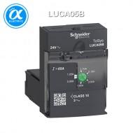 [슈나이더] LUCA05B / 모터보호용 차단기 / 올인원 모터 스타터 / TeSys U - Control units / 표준형 컨트롤 릴레이 LUCA - class 10 - 1.25...5A - 24VAC