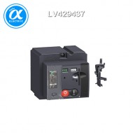 [슈나이더] LV429437 / 배선용차단기(MCCB) / 모터 메커니즘 / MT100/160 / 48..60 V DC