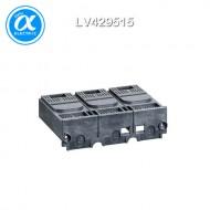 [슈나이더]LV429515 /EasyPact EZC 부속품/NSX 100~250용 단자커버