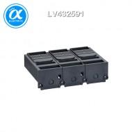 [슈나이더]LV432591 /EasyPact EZC 부속품/NSX 400~630용 단자커버
