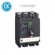 [슈나이더] LV510425 / 스위치 단로기 / 스위치 디스커넥터 / EasyPact CVS100NA / Switch-disconnector / 100A - 3P
