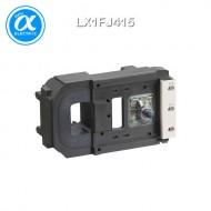 [슈나이더] LX1FJ415 / 전자접촉기(MC) / TeSys 접촉기_분리형(Coil) / 접촉기 코일 TeSys F - LX1-FJ - 415...440V AC 40/400Hz - LC1F400용