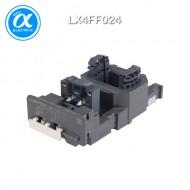 [슈나이더] LX4FF024 / 전자접촉기(MC) / TeSys 접촉기_분리형(Coil) / 접촉기 코일 TeSys F - LX4-FF - 24V DC - LC1F115/LC1F150용